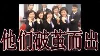武汉大学2010 DLP城市总决赛宣传视频 (修正版)