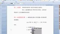 162.cad夹角_cad2010基础入门教程_cad视频教程三维