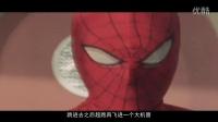 老湿吐槽:《蜘蛛侠》小百科【殇情影院】