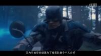 老湿吐槽:《美国队长》大百科【殇情影院】