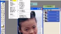 ps数码照片处理大全修复-实例5 杂色处理