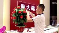 2015周大福求婚大作战《石家庄站》-理工男的告白