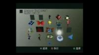 经典怀旧《电子游戏软件》国行PS2评测