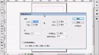 智承大课堂InDesignCS6视频教程1把软件学精学透课时11 如何正确设置边距与分栏