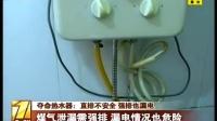 漏电开关自测能跳闸,并不代表漏电开关能安全使用_标清