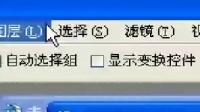 2015-7-4富里梦老师PS主页《仙姿玉女》开场+动画