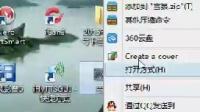 20150704叶凡老师PS教程(动画下雪.通道枢图)