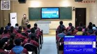 初三物理《复习-力》公开课教学视频-邓纯元