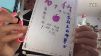介绍我在淘宝上买的日本食玩♡