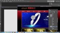 [PS]【空中讲堂】Photoshop系列课程-第十节PS的Web应用与小动画制作