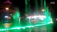 2015澳门旅游分享葡京、永利娱乐场前门喷泉VID_20150704_204600