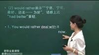 倒装句 英语语法,英语学习flash