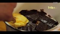 黄油巧克力蛋糕
