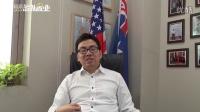 兆龙移民董事长刘宇律师视频专栏:美国EB-5投资移民到底安全吗?