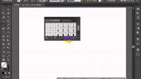 使用AI画笔工具技巧-潭州AI平面设计