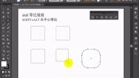 如何用AI画几何图形-潭州AI基础工具教程
