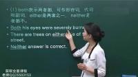 牛津英语-英语语法flash-英语四级听力练习