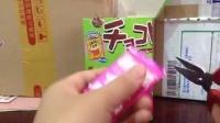 【日本食玩】蜡笔小新的饼干