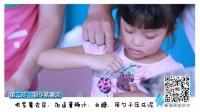 【多学多用】可爱动物造型的椰香紫薯泥