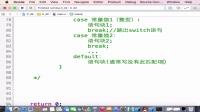C语言程序设计(四)分支结构