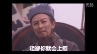 【鬼畜】诸葛亮王思徒怒唱周董《扯》