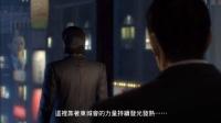 【默寒】PS4 如龙0:誓约的场所 日剧式实况 ...