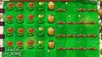 【红铠】植物大战僵尸全流程 玩玩小游戏I 植物僵尸 坚果保龄球 老虎机【新人奖第五季】