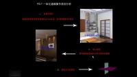 3DMAX实体修改建模方式:一体化建模(三)【模型云】