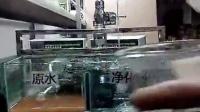 苏格伦家用高端水龙头净水器滤水器自来水过滤器活性炭