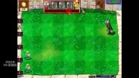 小黑的植物大战僵尸小游戏:老虎机