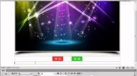 视频: 在线交互娱乐网站2-使用Dreamweaver CC制作首页