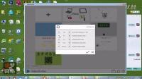 第二节手绘软件的界面和首选项设置