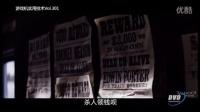 欧美电影 【被解救的姜戈】 预告片