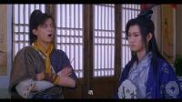 仙剑客栈 第一季 第8话 美男子龙幽受追捧 逍遥反击救迷途少女