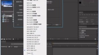 [AE]After Effects(Ae)教程  邢帅教育;03 After Effects合成窗口的深入学习