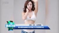 韩女模特金雅彬内衣写真 牛仔短裤解开扣-dx