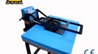 烫画机 烫画机多少钱一台 烫画机价格 手动烫画机 热转印机