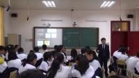 高一生物《细胞膜的流动镶嵌模型》教学视频-刘俊-2014年中南六省(区)生物教学研讨会