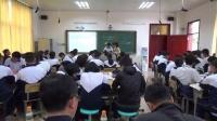 高一生物《细胞膜的流动镶嵌模型》教学视频-张庆妮-2014年中南六省(区)生物教学研讨会