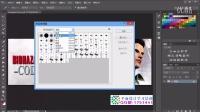 [PS]photoshop教程 PS教程 ps合成 ps调色 转手绘教程—色版的管理和预设管理器