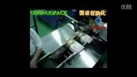 《新品》广州心相印纸抽热熔胶封口机   总代直销