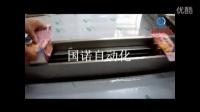 《新品》广州饼干盒热熔胶封口机   总代直销