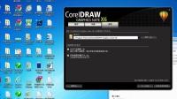 CDR软件安装教程Coreldraw软件安装常见问题解决方法