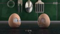 蛋蛋超短片系列-杰森是真的吗
