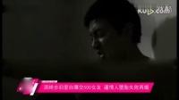 0287--滨崎步旧爱自曝交500女友 逼炮友堕胎失败再婚