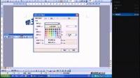 七年级信息技术微课视频《插入艺术字》