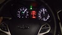2013款艾瑞泽7改发动机悬置机脚试车