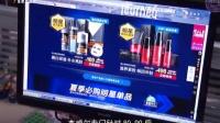 南方电视台《粤时尚越精彩》专访天猫销量第一男士护理品牌JVR杰威尔