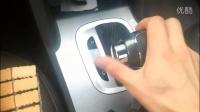 瑞风S5自动挡3种模式档位应用视频