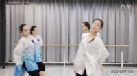 【单色舞蹈】中国舞教练班学员学习展示 唯美水袖舞-敢为天下先